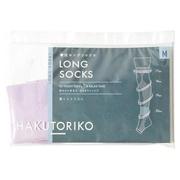 着圧ロングソックス92:ラベンダー/HAKUTORIKO 商品写真