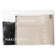 着圧レギンス09:ブラック/HAKUTORIKO 商品写真
