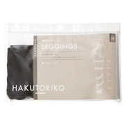 着圧レギンス19:チャコール/HAKUTORIKO 商品写真