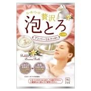 贅沢泡とろ 入浴料 アンバーミルクの香り/お湯物語 商品写真 1枚目