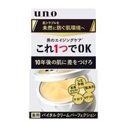 バイタルクリームパーフェクション a/ウーノ 商品写真