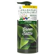 ボタニカルリッチフェイスクレンザー/グリーンボトル 商品写真