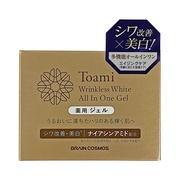 リンクレスホワイトオールインワンジェル/Toami 商品写真