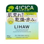 ディープモイスチャークリーム/LIHAW 商品写真