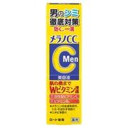 メラノCCMen 薬用しみ集中対策美容液/メラノCC 商品写真