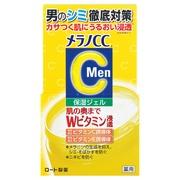 メラノCCMen 薬用しみ対策美白ジェル/メラノCC 商品写真