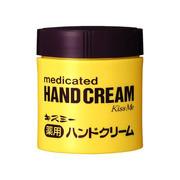 キスミー薬用ハンドクリーム/キスミー 薬用シリーズ 商品写真 1枚目