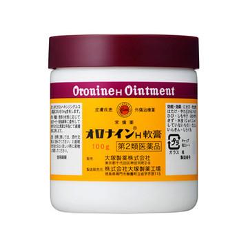 オロナイン/オロナインH軟膏 (医薬品) 商品写真 2枚目