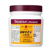 オロナインH軟膏 (医薬品)250g/オロナイン 商品写真