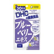 ブルーベリーエキス/DHC 商品写真 1枚目