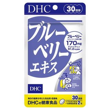DHC/ブルーベリーエキス 商品写真 2枚目