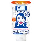 真珠エキス配合 白肌パック(洗い流すタイプ)/白肌 商品写真