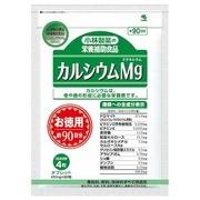 カルシウムMg(マグネシウム)/小林製薬 商品写真