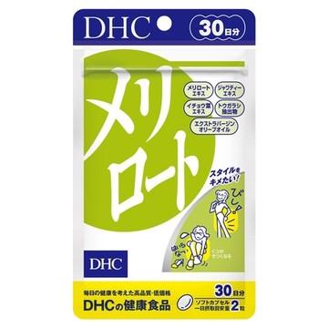 メリロート / DHC