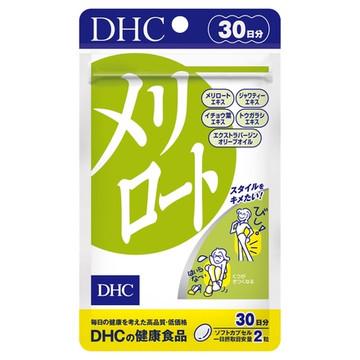 DHC/メリロート 商品写真 2枚目