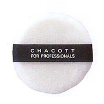 Chacott COSMETICS(チャコット・コスメティクス)/パウダーパフ 商品写真 2枚目