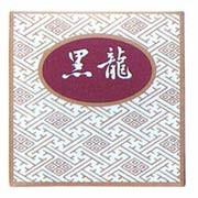 薬効クリーム 黒龍 金線 / 黒龍シリーズ