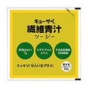 繊維青汁ツージー/キューサイ 商品写真