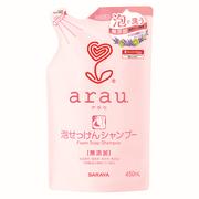 アラウ.泡せっけんシャンプー詰替450ml/arau.(アラウ) 商品写真