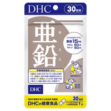 DHC/亜鉛 商品写真 2枚目