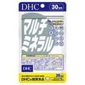 マルチミネラル【栄養機能食品(鉄・亜鉛・マグネシウム)】/DHC