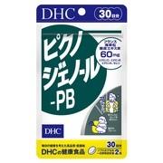 ピクノジェノール-PB/DHC 商品写真
