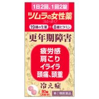ニキビ クロマイ p 鼻に出来たニキビ、面疔(めんちょう)に効くおすすめ市販薬