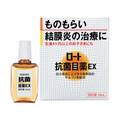 ロート抗菌目薬EX(医薬品)/ロート製薬