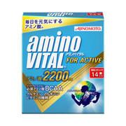 アミノバイタル(R)/アミノバイタル 商品写真