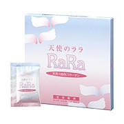 天使のララ/エミネット 商品写真