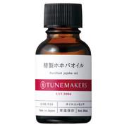 精製ホホバオイル/TUNEMAKERS(チューンメーカーズ) 商品写真