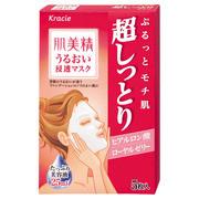 うるおい浸透マスク (超しっとり)/肌美精 商品写真