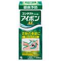 アイボンAL(医薬品)/小林製薬