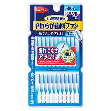 小林製薬/糸ようじ やわらか歯間ブラシ 商品写真 2枚目