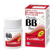 チョコラBBピュア (医薬品) / チョコラBB