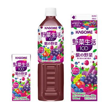 野菜生活100/紫の野菜 商品写真 2枚目