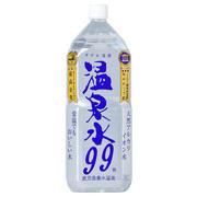 温泉水99/エスオーシー 商品写真