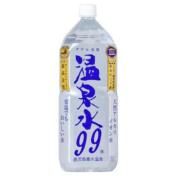 エスオーシー/温泉水99 商品写真 2枚目