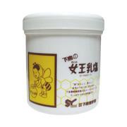女王乳塩/下鳥養蜂園 商品写真
