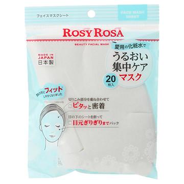 ロージーローザ/フェイスマスクシート 20枚入り 商品写真 2枚目