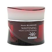 ホワイトニングナイトコンディショナー(モイスチャー)/赤い美白(ブランシール) 商品写真