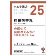ツムラ漢方桂枝茯苓丸料エキス顆粒A (医薬品)20包/ツムラ 商品写真