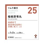 ツムラ漢方桂枝茯苓丸料エキス顆粒A (医薬品)48包/ツムラ 商品写真