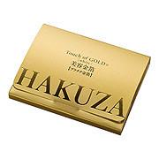 美容金箔 ポップアップ プラチナ金箔/HAKUZA COSMETICS 商品写真