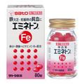 エミネトン(医薬品)/佐藤製薬