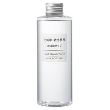 無印良品/化粧水・敏感肌用・高保湿タイプ 商品写真 3枚目