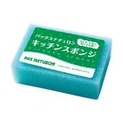 キッチンスポンジ/パックスナチュロン 商品写真 1枚目