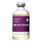 水溶性プラセンタエキス*原液 / ビービーラボラトリーズ