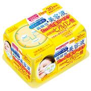 弱酸性美容液 たっぷり集中マスク(高保湿ヒアルロン酸配合) / コーセーコスメポート