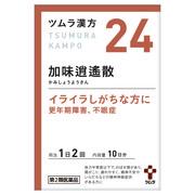 ツムラ漢方加味逍遥散エキス顆粒(医薬品)/ツムラ 商品写真 1枚目